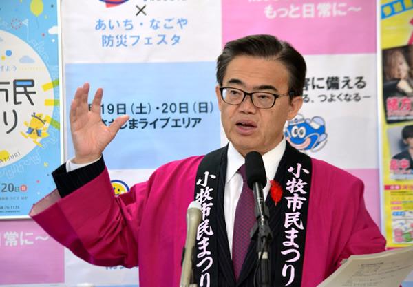 愛知県の大村秀章知事=朝日新聞