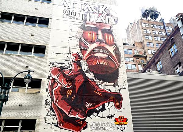 NYの巨大な壁にハンドペイントで描かれた超大型巨人