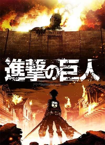 Shingeki_top2019.jpg