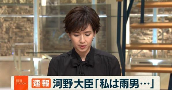 TVasahi_ameotoko2019.jpg
