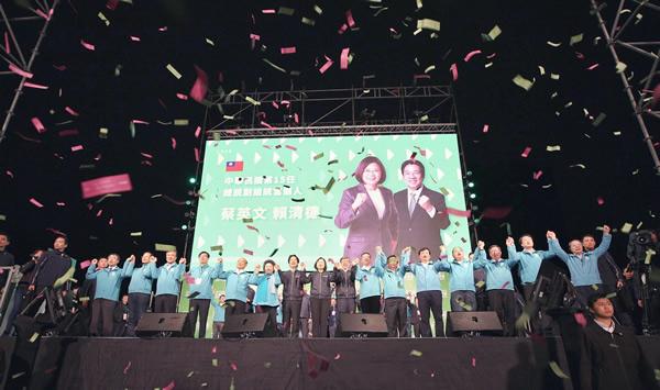 台湾総統選