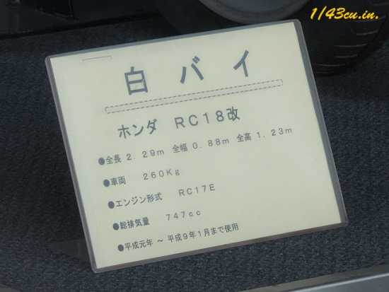 栃木県警11