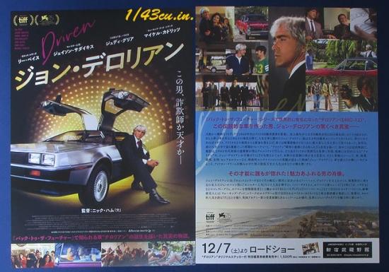 クルマ映画02