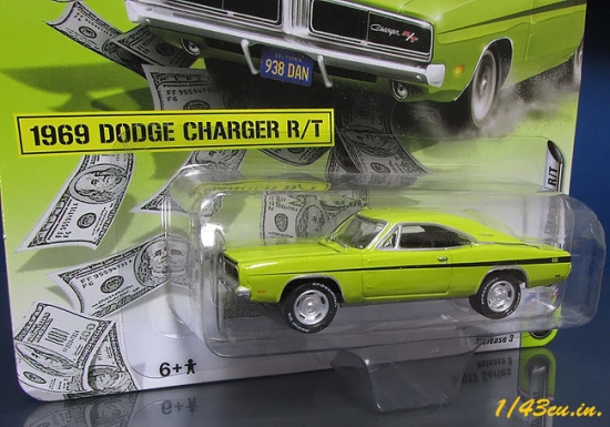 JL_69_Charger_01.jpg