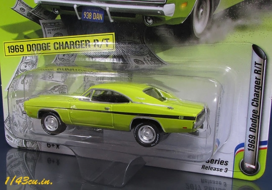 JL_69_Charger_02.jpg