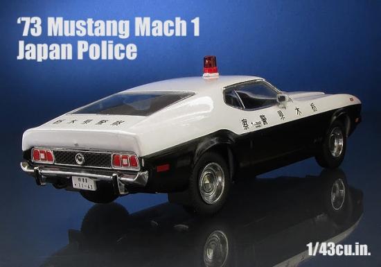 PREMiUM_X_73_Mach1_Police_02.jpg