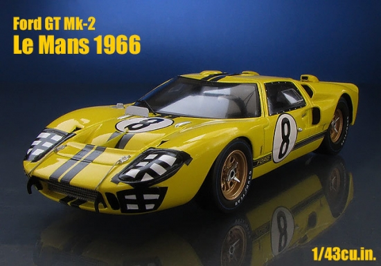 Spark_Ford_GT_Mk2_8_01.jpg