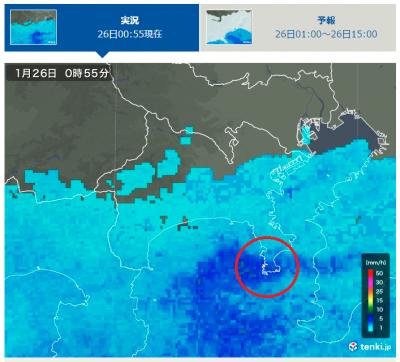 2020年1月26日午前1時頃の雨雲レーダー