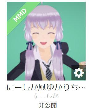 Yukari_JK_1219.jpg