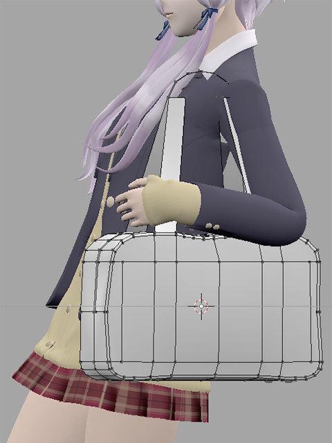 Yukari_Schoolbag.jpg