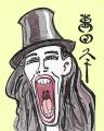 2萬田久子 (2)
