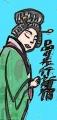 麺品川歩行新宿IMG_20191105_0006