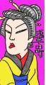 浅草田町IMG_20191031_0006