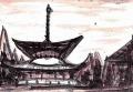 麺高野山根本大塔