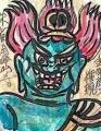 大和四王ko金峯山寺IMG_20191209_0001 (3)