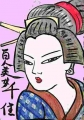 麺麭江戸名所百人美女
