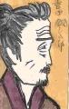 1吉田鋼太郎IMG_20200317_0002 (1)