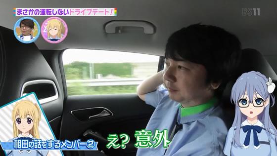 22/7 計算中 第62回 | 藤間桜はマジメ