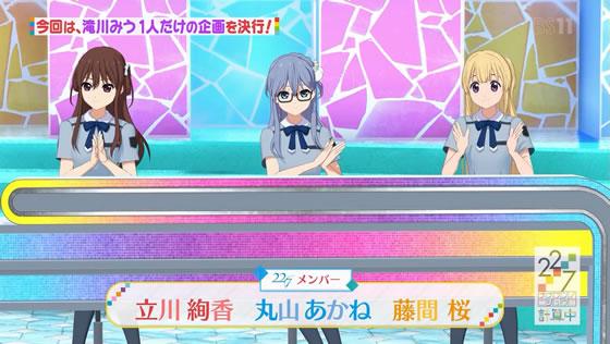22/7 計算中 第65回   出演メンバー