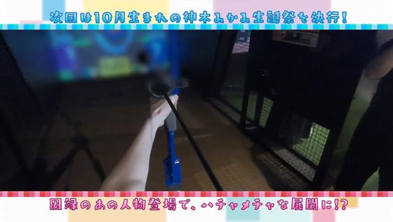 22/7 計算中 第65回   次回予告
