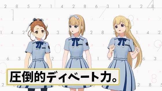 【無理矢理討論!】22/7のディベート女王は誰だ!?【桜&都&ニコル】