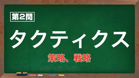 22/7藤間桜チャンネル | 知ったかぶりゲーム!