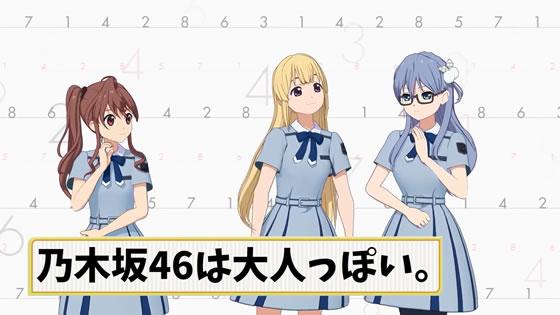 22/7 | 藤間桜チャンネル | 理想のアイドルグループを作れ!