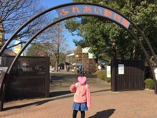 平塚市総合公園に行ってきた!