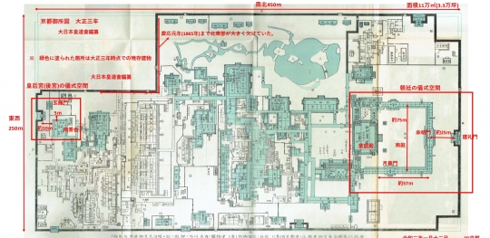 京都御所図と儀式空間