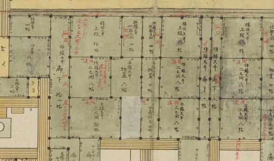 京都大学アーカイブ-東対屋上家指図拡大