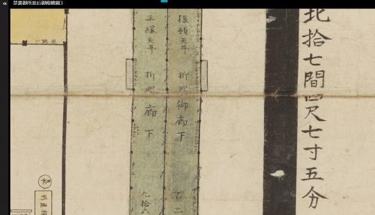 京都大学アーカイブ-折れ廻り廊下図