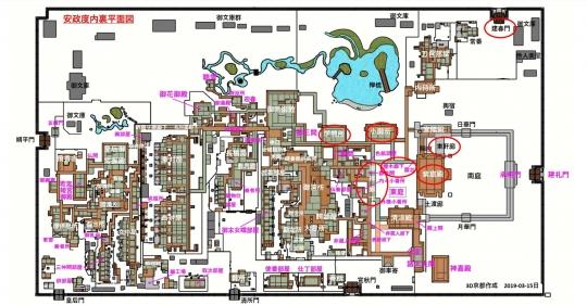 2020-03-18-京都御所の御殿に上がってみようシリーズ-その一 廊下疲れ順路図