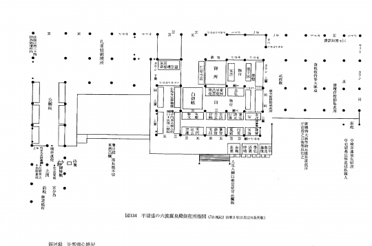 Rokuhara001.jpg