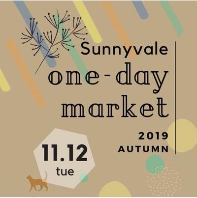 OneDay-Market 2019 Autumn