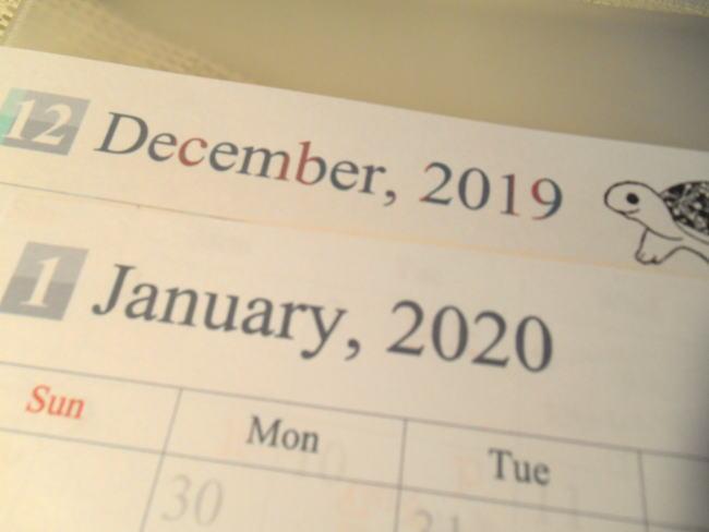 201912293.jpg