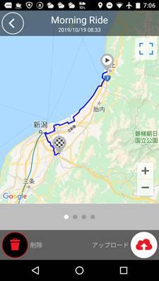 photo_cateyecyclecomputa_randner_murakami_nigata_3_2019_1019.jpg