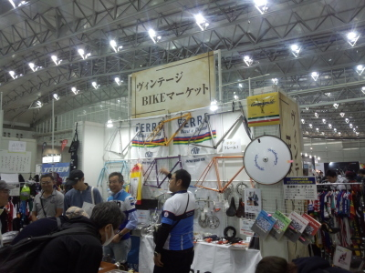 photo_cyclemode2019_2_2019_1104.jpg
