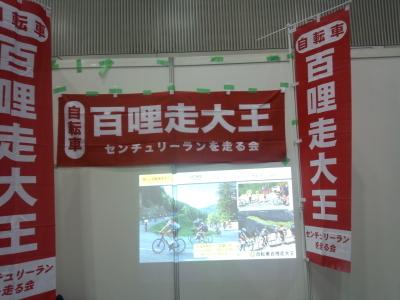photo_cyclemode2019_5_2019_1104.jpg