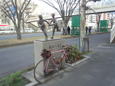 photo_derosa_ohorimeguri2020_3_2020_0101.jpg