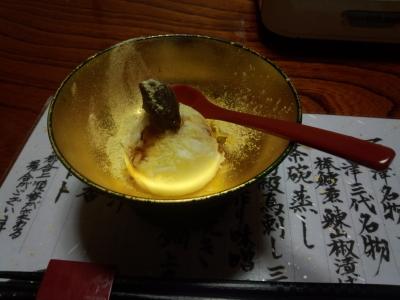 photo_gurumet_touhoku2019_54_2019_1026.jpg