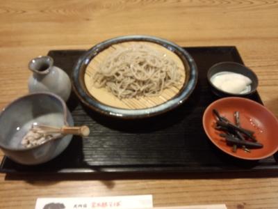 photo_gurumet_touhoku2019_57_2019_1026.jpg