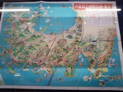 photo_keikyuuhakubbutukann_19_2020_0130.jpg