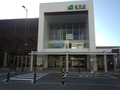 秋田 横手