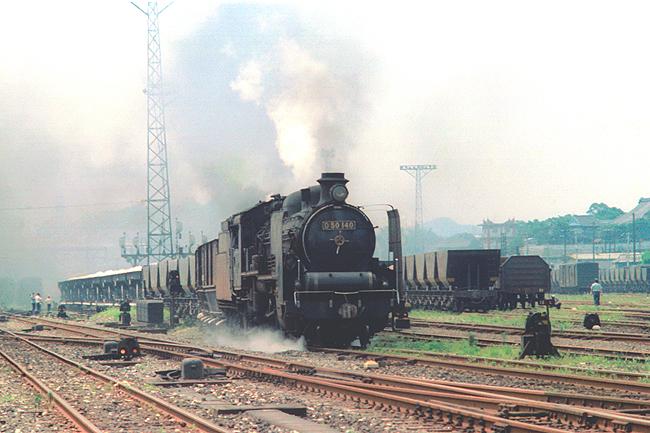 直方駅発車のD50