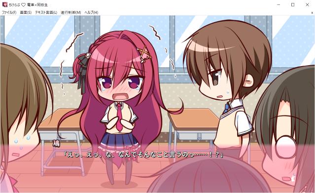 鳰5 ろけらぶ 電車×同級生