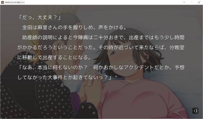 金田4 MUSICUS!