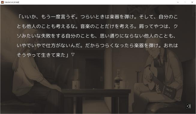 香坂2 MUSICUS!