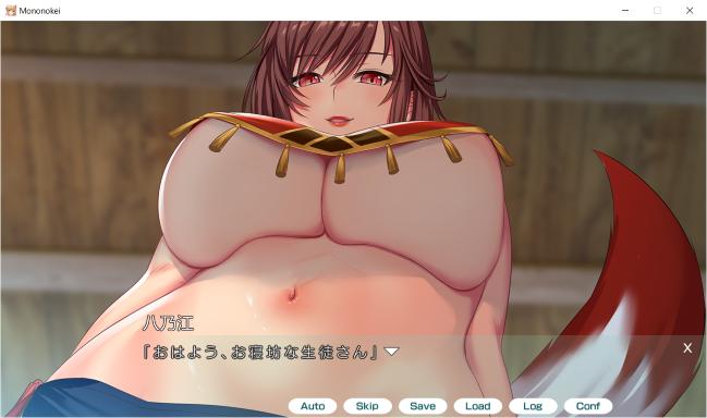 八乃江 モノノ系彼女