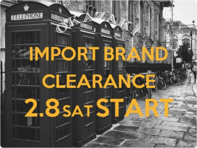 * IMPORT BRAND CLEARANCE FAIR *