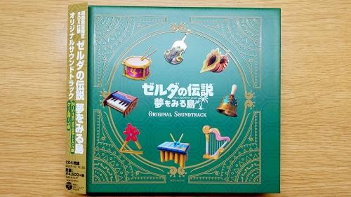 ゼルダの伝説_夢をみる島_オリジナルサウンドトラック_01